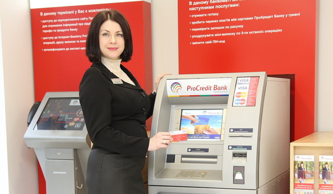 Cash withdrawal and account replenishment